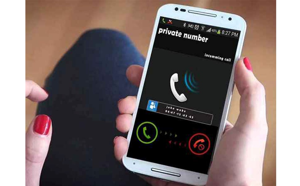 How to Call Private